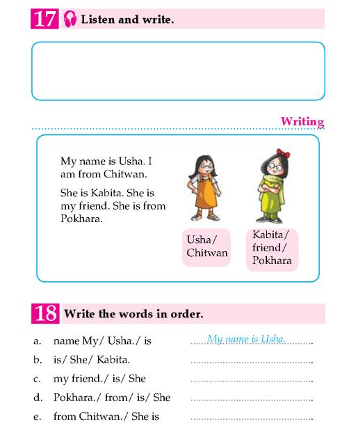 english  - grade 2_page_001  (11)
