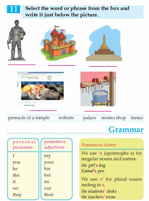 english  - grade 4_page_(24)