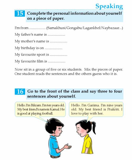 english  - grade 4_page_(27)
