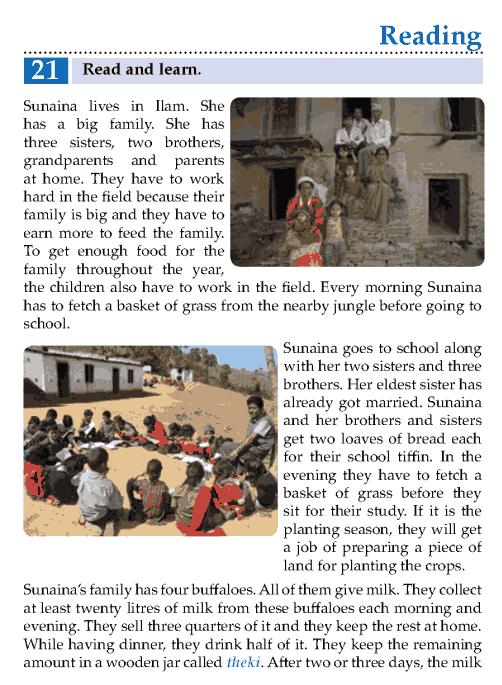english  - grade 5_page_ (118)