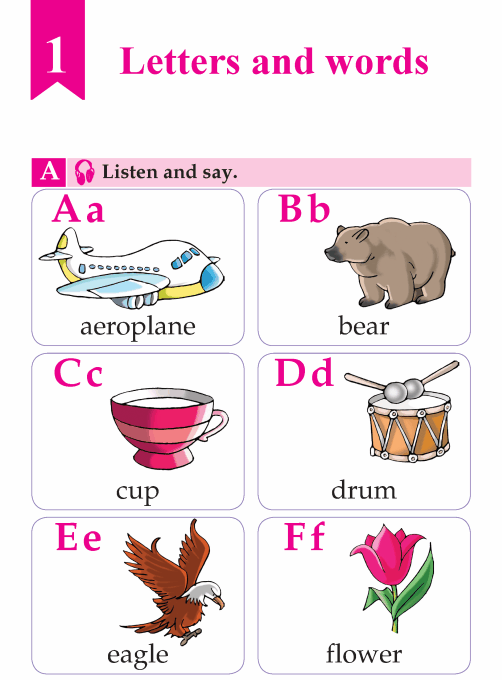 English Lesson Grade B Letters And Words