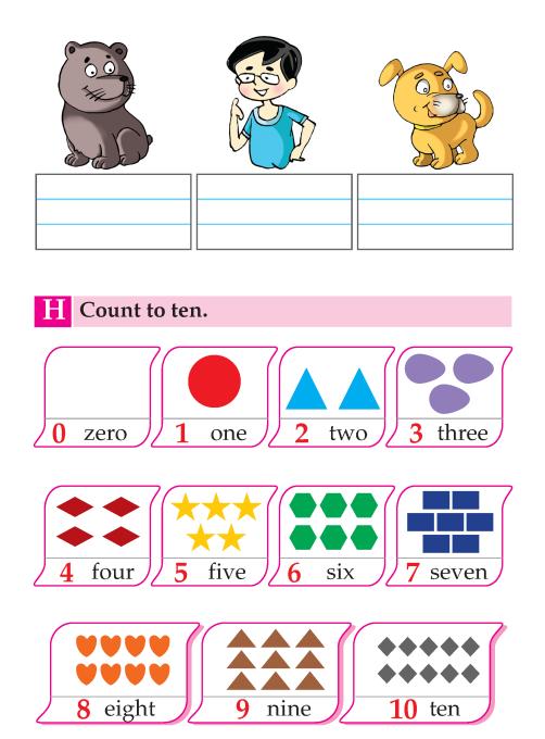 english  - grade B_Page_011