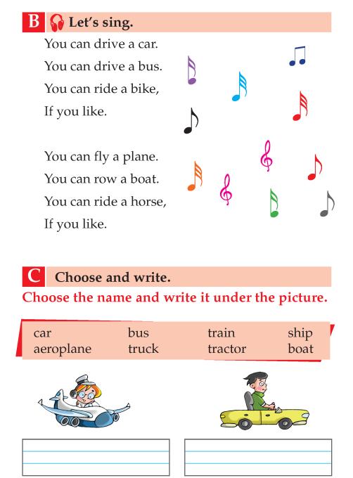 english  - grade B_Page_055