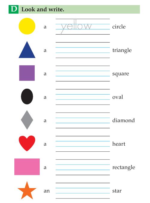 english  - grade B_Page_078