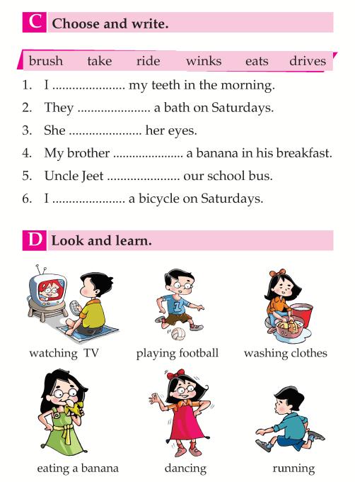 english  - grade B_Page_091